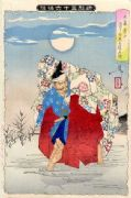 Vintage Japanese poster - Samurai carrying person through water